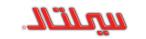 صيانة سيلتال اكواتك © صيانة سيلتال | مركز الصيانة المعتمد
